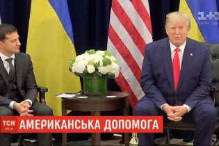 Білий дім заморозив військову допомогу Україні за 90 хвилин після розмови Трампа і Зеленського