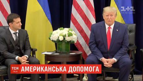 Белый дом заморозил военную помощь Украине за 90 минут после разговора Трампа и Зеленского