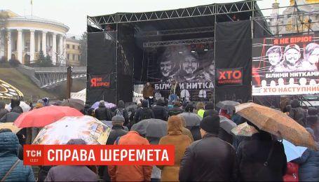 В столице провели музыкальный марафон в поддержку подозреваемых по делу убийства Шеремета