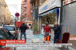 Сразу два шторма нанесли мощный удар по западной части Европы, есть погибшие