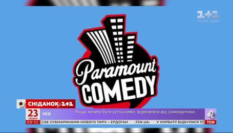 Канал Paramount Comedy оголошує розіграш на честь свого дня народження