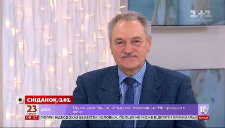 Чому не можна класти різочки під подушку і як правильно карати дітей – психотерапевт Олег Чабан