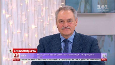 Почему нельзя класть розги под подушку и как правильно наказывать детей – психотерапевт Олег Чабан