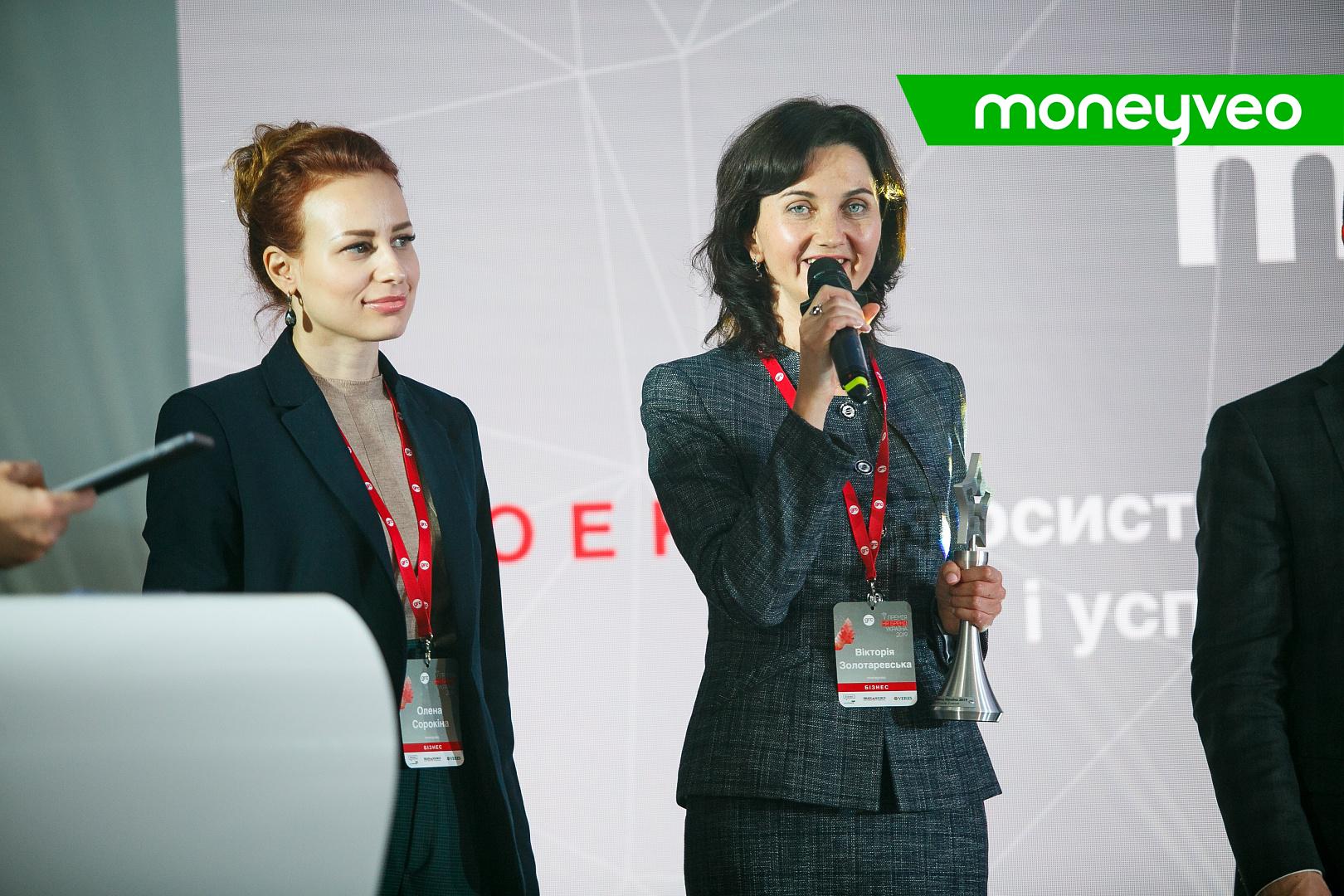 moneyveo_реклама