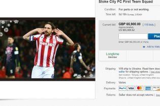 В Англии фанат выставил на продажу футболистов любимого клуба