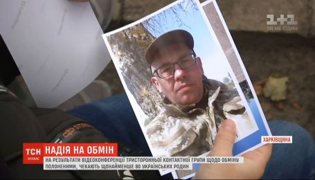 Семья пленного военного Кима Дуванова ждет возвращения отца