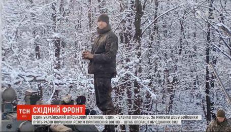 Вражеские обстрелы на фронте: один украинский воин погиб, другой получил ранение