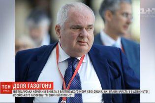 """Гендиректор """"Північного потоку - 2"""" - друг Путіна і колишній агент Штазі"""