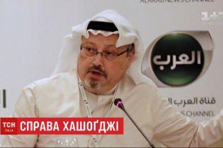 5 человек приговорили к смертной казни за убийство саудовского журналиста Джамаля Хашоґджи