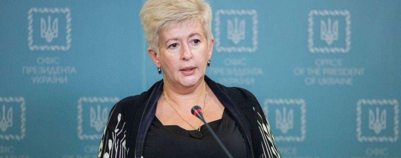 Лутковская сообщила подробности готовящегося обмена удерживаемыми лицами
