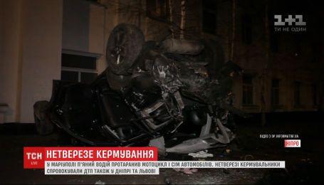 Сразу в нескольких городах Украины произошли аварии при участии пьяных водителей