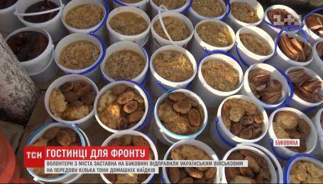 Несколько тонн домашних блюд на передовую передали волонтеры из Буковины