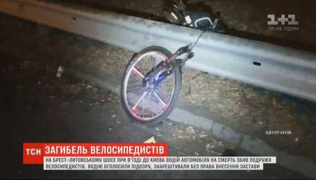Авто на большой скорости сбило супружескую пару велосипедистов на въезде в Киев
