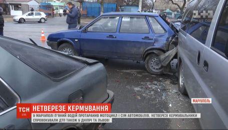 Нетрезвые водители спровоцировали несколько ДТП во Львове, Днепре и Мариуполе
