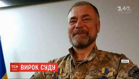 Суд виніс вирок убивці добровольця Сергія Олійника, якого зарізали на очах у дружини