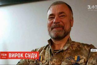 Суд вынес приговор убийце добровольца Сергея Олейника, которого зарезали на глазах у жены
