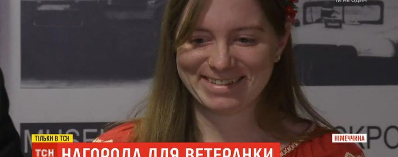 Ветеранка АТО стала першою українкою, якій вручили міжнародну премію за захист прав людини