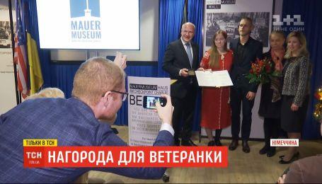 Ветеранка АТО Ольга Бенда отримала міжнародну нагороду в галузі прав людини