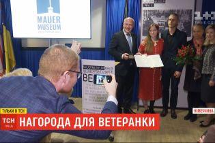 Ветеран АТО Ольга Бенда получила международную награду в области прав человека