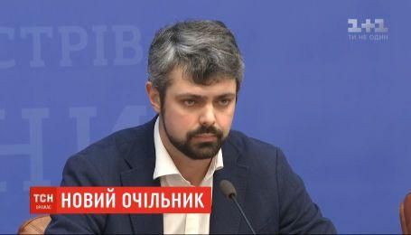 Кабмин представил руководителя Института национальной памяти - им стал Антон Дробович