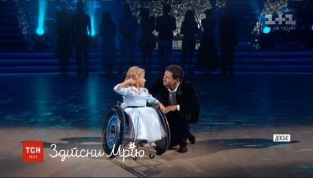 Маленькая танцовщица на коляске Ярослава Чеклова примет участие в шоу America's Got Talent