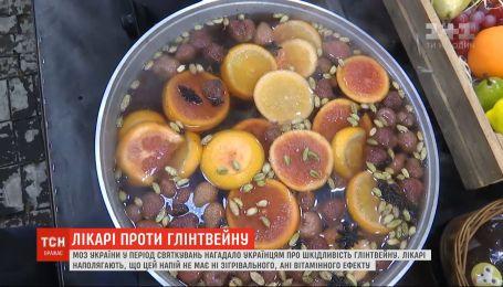 МОЗ у період новорічних святнагадало українцям, чому глінтвейн шкідливий