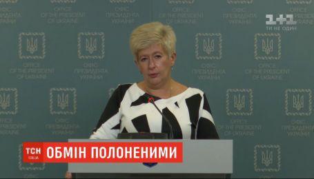 На видеоконференции участники ТКГ договорились об обмене пленными до Нового года
