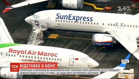 """Директора американської компанії """"Боїнг"""" звільнили через аварійну модель літака"""