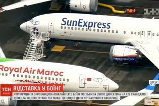 """Директора американской компании """"Боинг"""" уволили из-за аварийной модели самолета"""