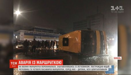 Переповнена маршрутка зіштовхнулася з легковиком та перекинулася у Нововолинську