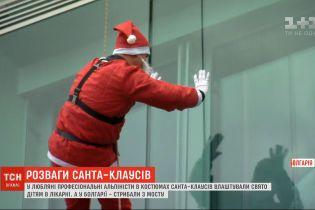 Професіональні альпіністи в костюмах Санта-Клаусів розважали дітей в лікарні у Любляні