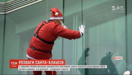 Профессиональные альпинисты в костюмах Санта-Клаусов развлекали детей в больнице в Любляне