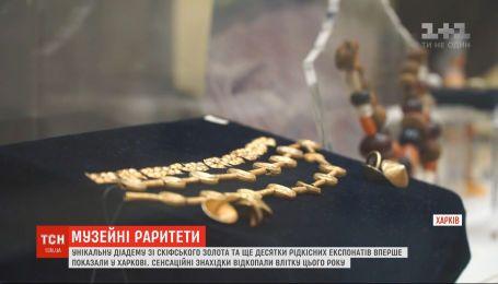 Уникальную диадему из скифского золота впервые показали в Харькове