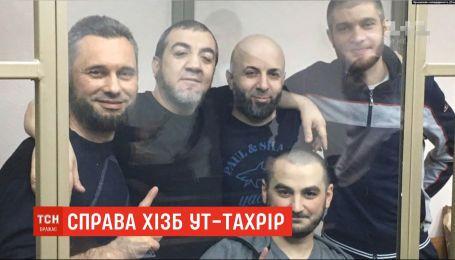 """Московський суд починає розгляд апеляцій для обвинувачених у справі """"Хізб ут-Тахрір"""""""