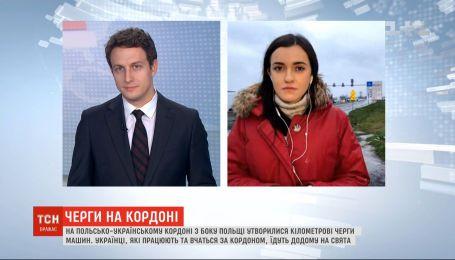 Очереди на украинско-польской границе постепенно уменьшаются