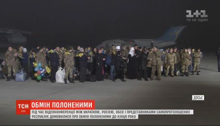 Обмен пленными должен состояться через несколько дней - Валерия Лутковская