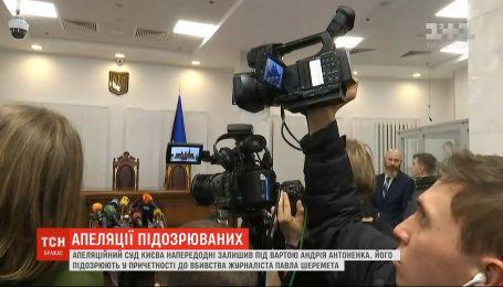 Суд начинает рассмотрение апелляции в отношении Юлии Кузьменко