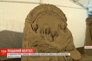 У центрі польського Гданська встановили піщаний вертеп