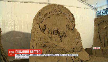 В центре польского Гданьска установили песчаный вертеп