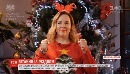 Чиновники и члены британского парламента записали традиционные видеообращение у елки