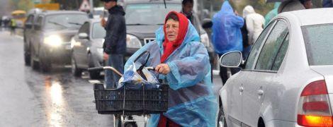 Погода на четвер: в Україні дощитиме та буде сильний вітер