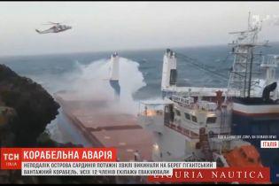 Вантажний корабель із людьми на борту викинуло морськими хвилями на скелі біля Сардинії