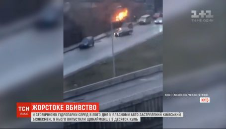 В собственном авто нашли застреленным столичного бизнесмена Бахвалова