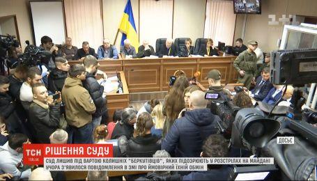 Суд лишив під вартою ексберкутівців, яких, за даними медіа, могли віддати Росії