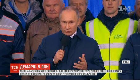 Украина и Евросоюз осудили открытие железнодорожного сообщения между Крымом и Россией