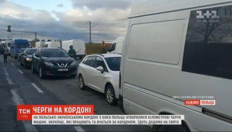 Уже 4 дня польско-украинские пропускные пункты парализованы из-за очередей