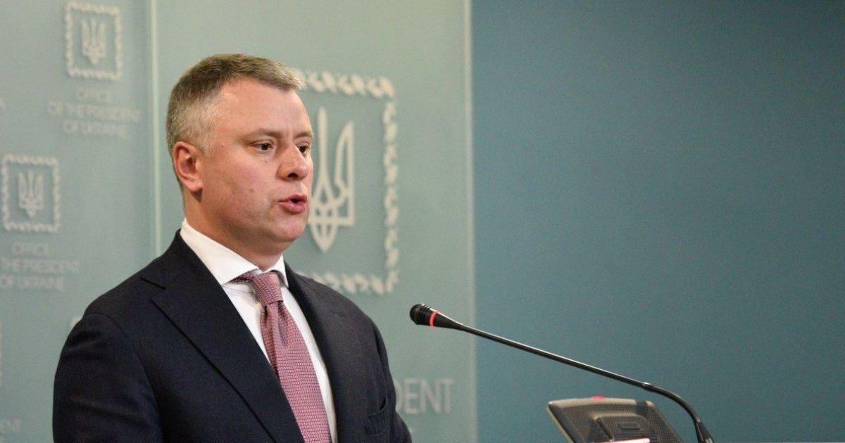 Уменьшенные платежки на газ украинцы получат только в марте — Витренко
