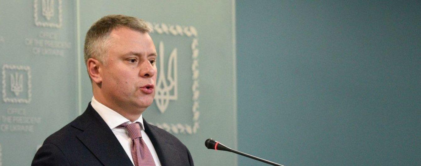 """В """"Нафтогазе"""" подготовили проекты контрактов с """"Газпромом"""" – Витренко"""