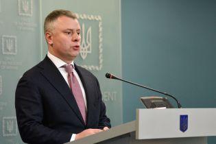 """""""Нафтогаз"""" чинитиме максимальний тиск на """"Газпром"""": Вітренко допускає нові позови"""