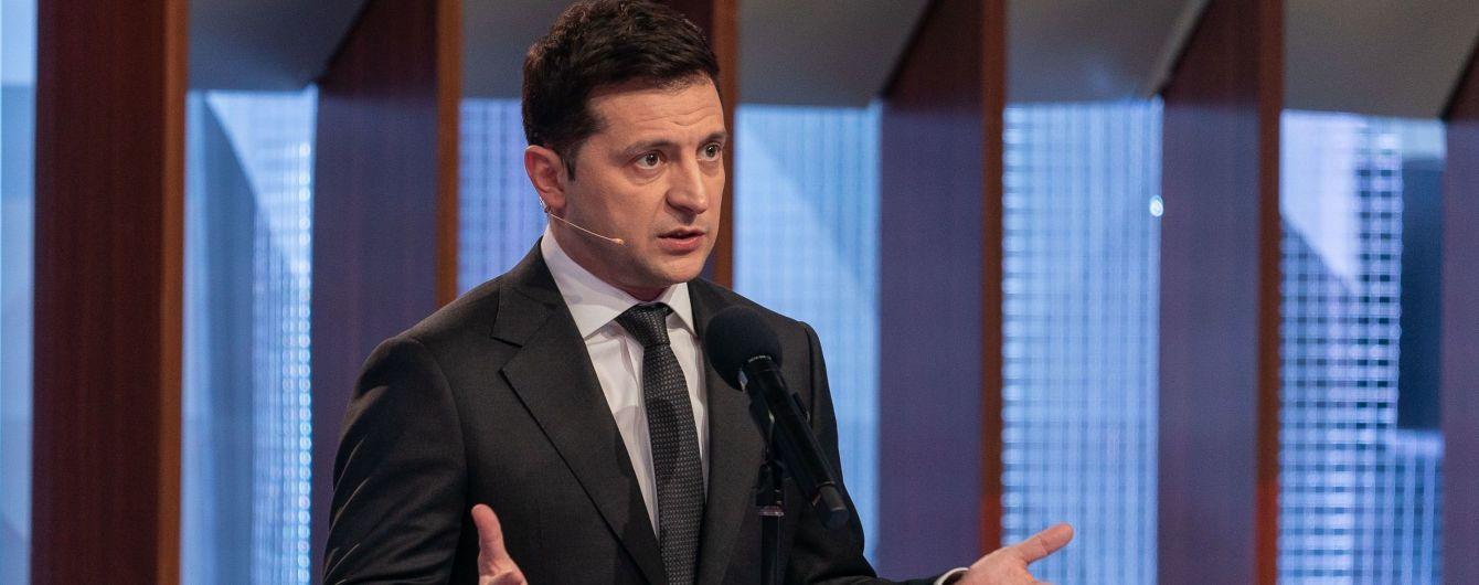 Выполнение Минских договоренностей. Зеленский внес в Раду законопроект об изменениях в Конституцию